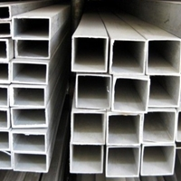 7021氧化铝方管定做批发厂家