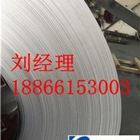 销售:0.5mm管道专用保温铝卷铝皮