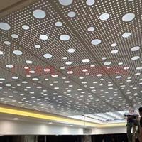 厂家直销铝单板 冲孔铝单板生产厂家