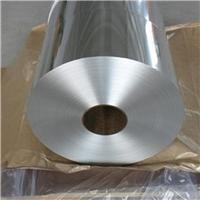 供应铝卷 3003铝带 1100彩色铝卷