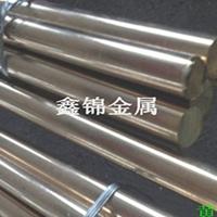 锡青铜合金 Ca105 板 棒 带材批发
