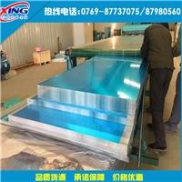 东莞6061铝排尺寸 6061t6国标铝排