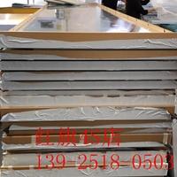 定制红旗展厅铝单板红旗4S店外墙铝蜂窝板