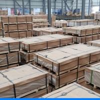 耐腐蝕性5052鋁板價格