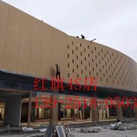 红旗4S店铝蜂窝板定制红旗4S店铝单板