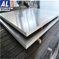 西南铝5754合金铝板 中厚板 汽车车架用铝板