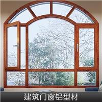 精研牌圆弧型艺术木纹门窗