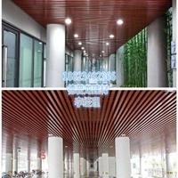 酒店大厅吊顶工程装修用铝方通别墅