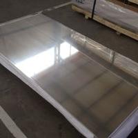 5052拉丝氧化铝板 可加工