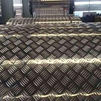 宜兴高强度铝板现货  一米价格