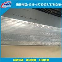环保6061铝薄板 2.0厚6061t4铝板现货