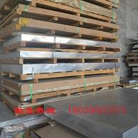 6061铝板价格 5.0厚6061t6铝板