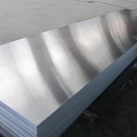 厂家直销拉丝铝板氧化铝板
