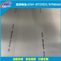 6061t6铝板价格 国标6061铝板现货