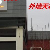 传祺室内吊顶-白色镀锌钢天花-外墙冲孔板