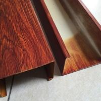 U型方通吊顶 木纹型材铝方通5080mm