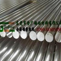 美铝AL5056正公差大直径铝棒