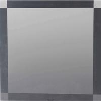 雷辰恒星供應新型環保幕墻鋁單板