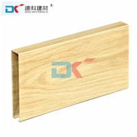 厂家批发仿木纹铝方通造型型材铝方通