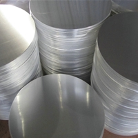 铝圆片-济南恒诚铝业 厂家18660152989