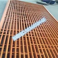 U型鋁方通吊頂   蜂窩芯鋁方通幕墻