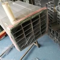 200x60x2氧化银白扁铝管 木纹铝方通加工