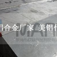 韧性高不变形铝板,6061耐磨铝板