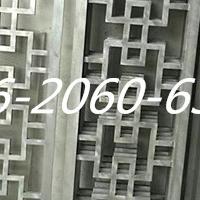 &#8203老街铝合金窗花-铝板雕刻窗花-焊接铝花格