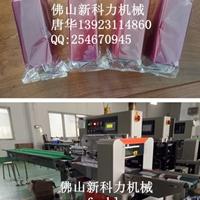 热封膜好品质日用品瓶子包装机