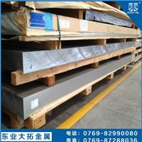 易沖壓7475鋁板材質供應