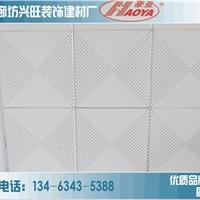 微孔铝扣板  吸音铝扣板 隔音铝扣板