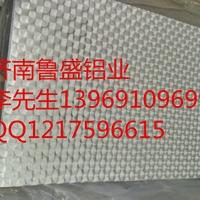 超厚铝板花纹铝板