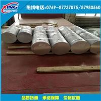5083-H112铝棒