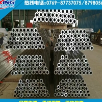 5A06合金铝管 5A06精密铝管