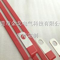 红色绝缘粉末涂层铜排 接地导电铜排