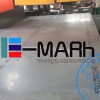 6063铝板材质证明