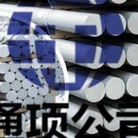 2099-T8E67超轻铝锂合金挤压件