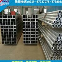 6082-T6挤压铝管