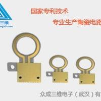 LED陶瓷电路板