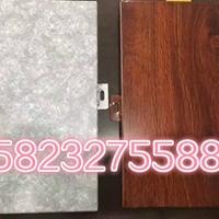 大渡口木纹铝板加工批发定制