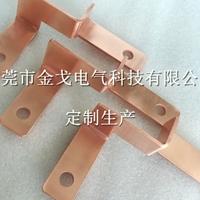 供应母线铜排连接件 导电铜排母排
