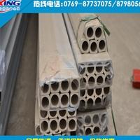 6061 6063铝方管 铝合金方管