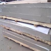 优质5050铝板厂家说明 5050览航定制