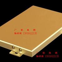贵州氟碳幕墙铝单板厂家--氟碳铝单板价格