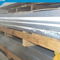 LB1050-H24鏡面鋁板