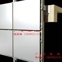 广东氟碳铝单板专用幕墙板