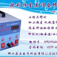 冷焊機價格冷焊機報價