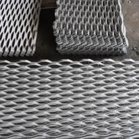 专业生产各种规格铝板网