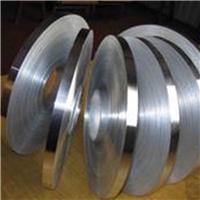 厂家销售铝板带 铝箔 环保型铝带 铝板