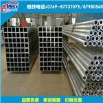 6082薄壁小铝管